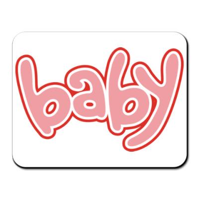 Коврик для мыши Baby