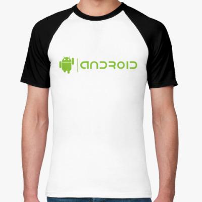 Футболка реглан Android