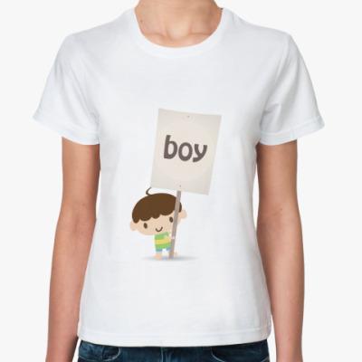 Классическая футболка Мальчик