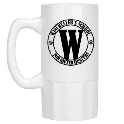Пивная кружка Winchester's School