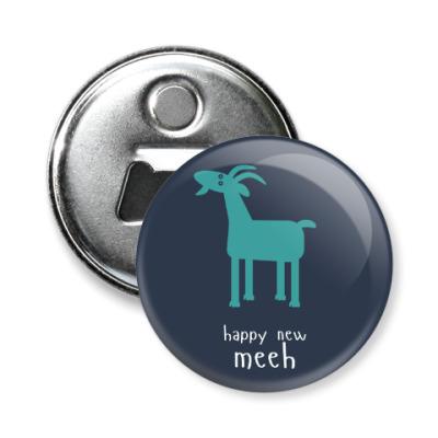 Магнит-открывашка Синяя Коза