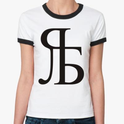Женская футболка Ringer-T Новый иероглиф