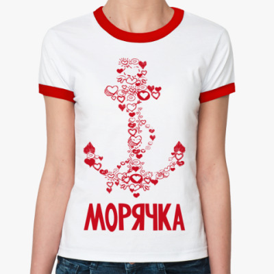 Женская футболка Ringer-T Морячка