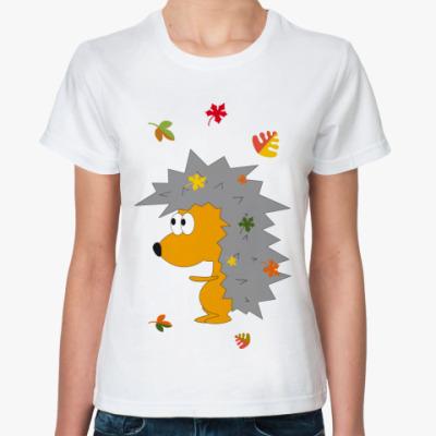 Классическая футболка   Ежик-ежик