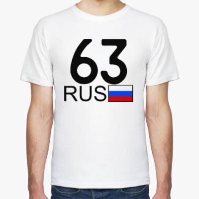 Футболка 63 RUS (A777AA)