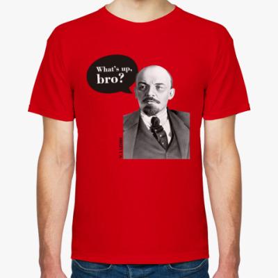 Футболка Ленин Бро - Lenin Bro