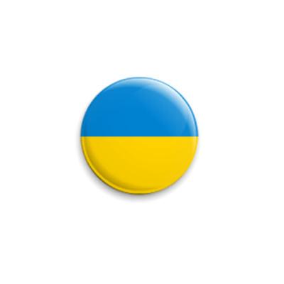 Значок 25мм Украина, Ukraine