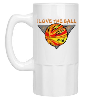 Пивная кружка I Love The Ball