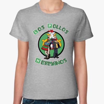 Женская футболка Лос Полос Херманос