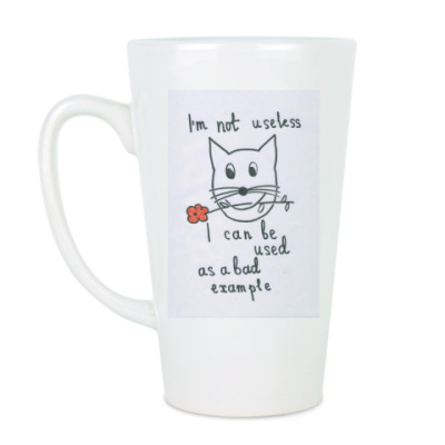 Чашка Латте I'm not useless