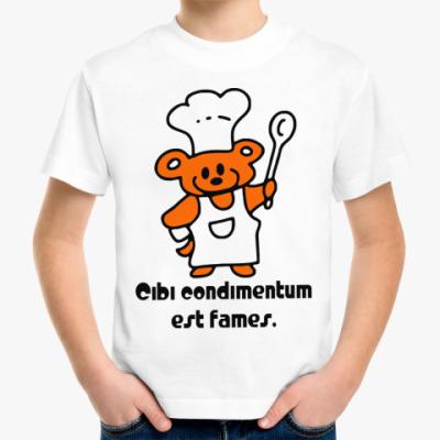 Детская футболка голод - наилучшая приправа