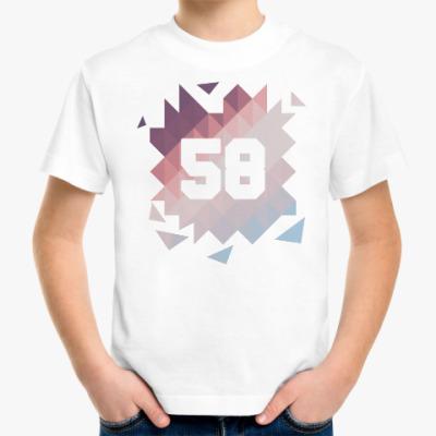 Детская футболка Цифра 58 (Low Poly)