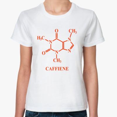 Классическая футболка  Леонард 'Caffiene'