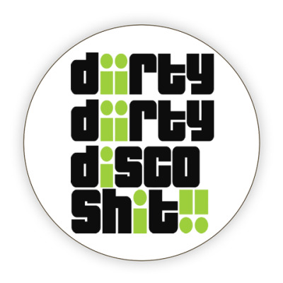 Костер (подставка под кружку) Грязное диско