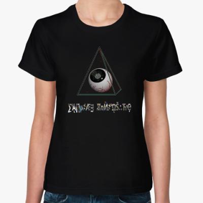 Женская футболка Око в пустотах Вселенной