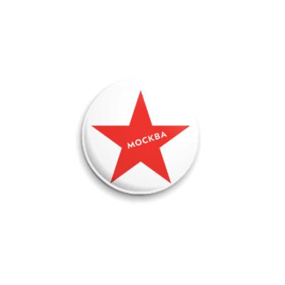 Значок 25мм логотип Москвы