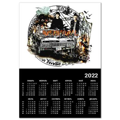 Календарь Supernatural