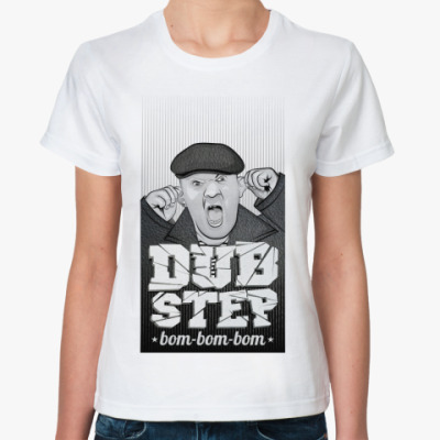 Классическая футболка Дед бом бом бам бам dub step