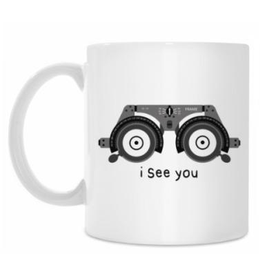 Кружка I See You!