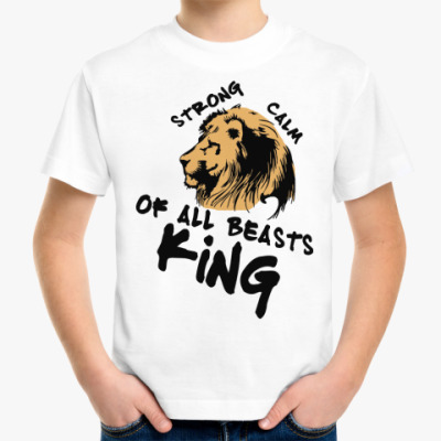 Детская футболка Царь -всех зверей