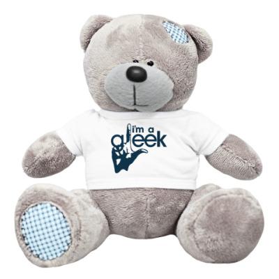 Плюшевый мишка Тедди I`m Gleek