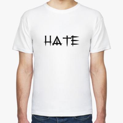 Футболка HATE