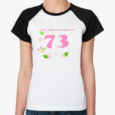 Женская футболка реглан  73