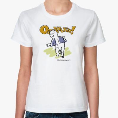Классическая футболка Опаньки!