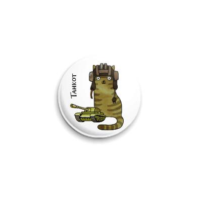 Значок 25мм Кот играет в World of Tanks