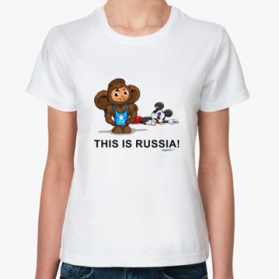 Классическая футболка this is Russia