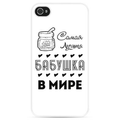 Чехол для iPhone Самая Лучшая Бабушка!