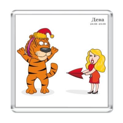 Магнит Новогодний тигр и Дева