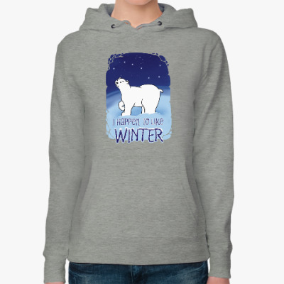 Женская толстовка худи I Happen to Like Winter: и все-таки мы любим зиму!