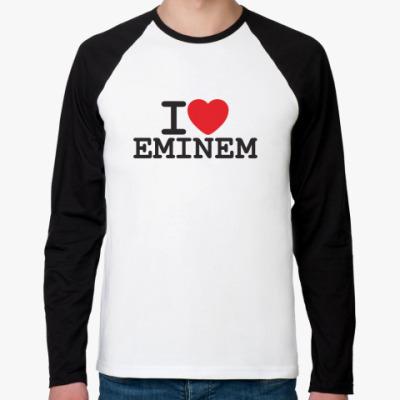 Футболка реглан с длинным рукавом  I love Eminem