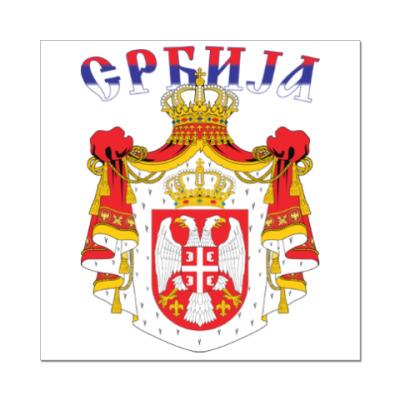 Наклейка (стикер) Большой герб Сербии