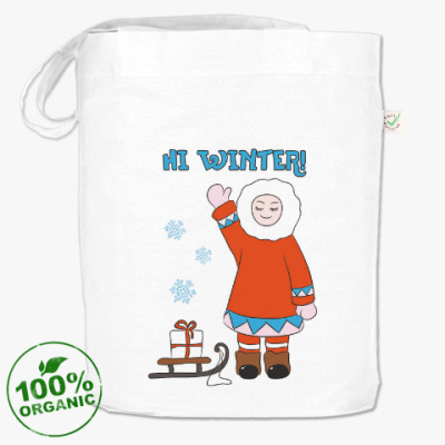 Сумка Hi Winter: зима, которая всегда с тобой