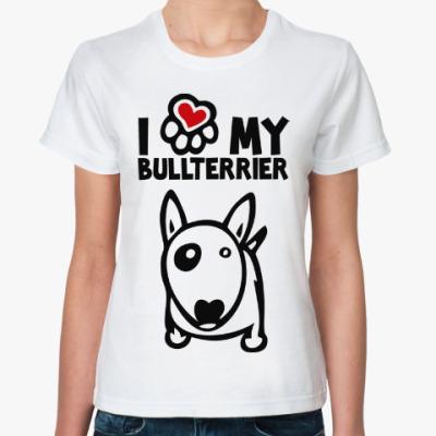 Классическая футболка Я люблю моего бультерьера