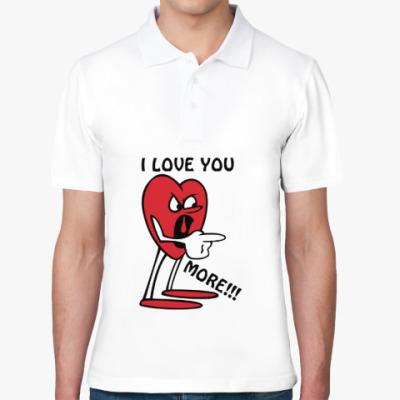 Рубашка поло Я люблю тебя сильнее !!!