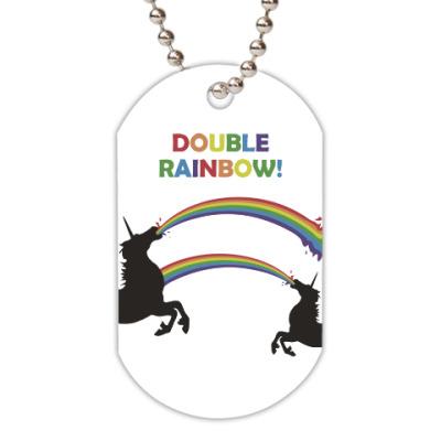 Жетон dog-tag Двойная радуга