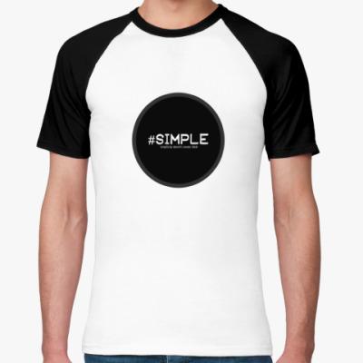 Футболка реглан #SIMPLE