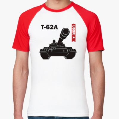 Футболка реглан Т-62А