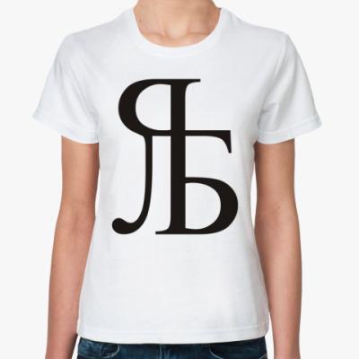 Классическая футболка Новый иероглиф