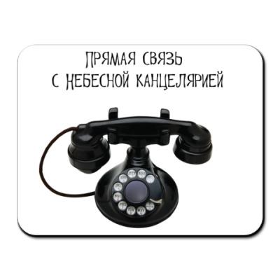 Коврик для мыши Телефон