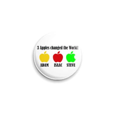 Значок 25мм 3 яблока изменили мир