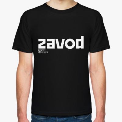 Футболка Zavod