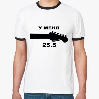 Футболка Ringer-T 'У меня 25.5'