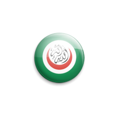Значок 25мм Islamic-Conference