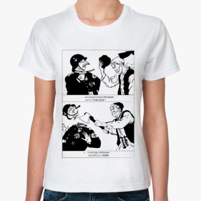 Классическая футболка Партизан  женская