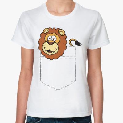 Классическая футболка Лев в кармане