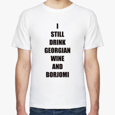 Футболка Georgian Wine And Borjomi